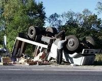 Страхование грузов
