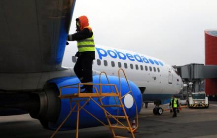 Новые регулярные рейсы предлагает Авиакомпания «Победа»