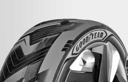 Goodyear закрывает производство в Германии