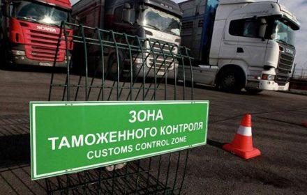 Роль таможенного брокера в оформлении грузовых перевозок за рубеж