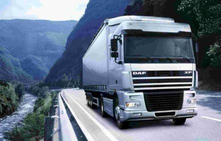Отслеживание автотранспортного средства при перевозке грузов