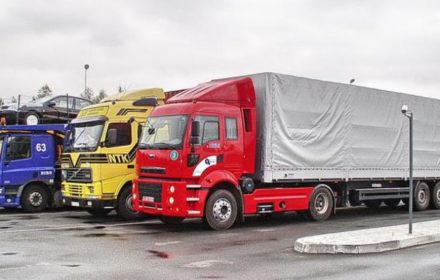 Международные грузовые перевозки